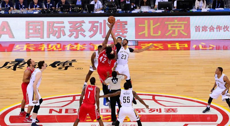 The opening tip of the Houston Rockets vs. New Orleans Pelicans game in Beijing, China on October 12, 2016 - part of the 2016 Global Games.